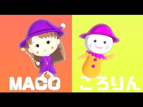 ころりん with MACO - ワールド ラブ カーニバル (フジテレビ系「めざましテレビ」T-SPOOK 公式オリジナルパーティーソング)