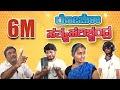 Kannada Funny Video  Kannada Fun Bucket  Kannada Comedy Scenes  Top Kannada TV