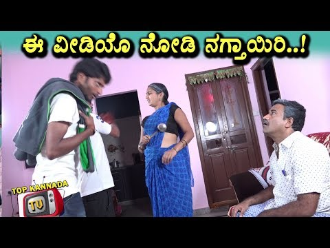 Kannada Funny Video | Kannada Fun Bucket | Kannada Comedy Scenes | Top Kannada TV