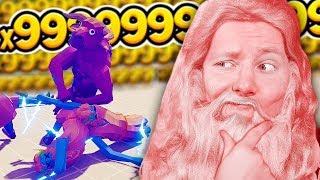 500 МИНОТАВРОВ ПРОТИВ 500 ЗЕВСОВ!