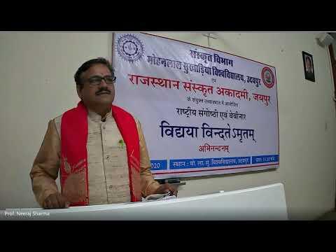 National Seminar & Webinar Organized by Sanskrit Dept. MLSU Udaipur