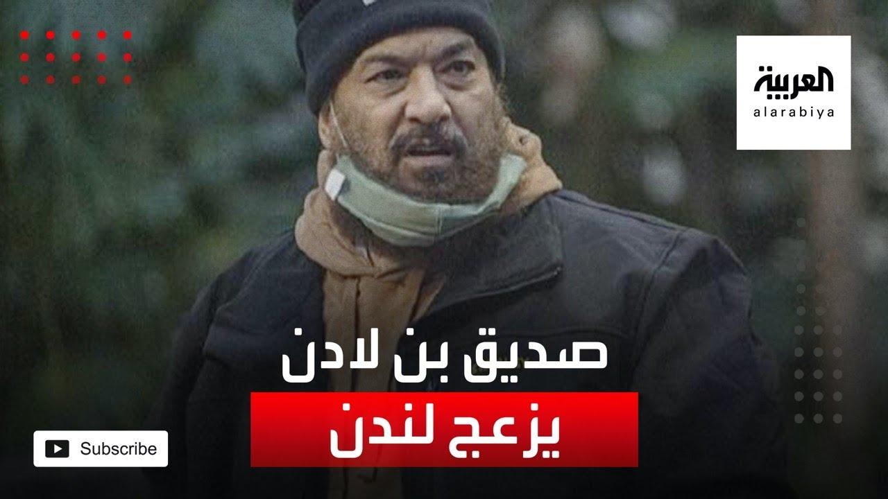 شقق وحماية ومساعدات.. صديق لأسامة بن لادن يؤرق لندن  - 22:59-2021 / 1 / 17