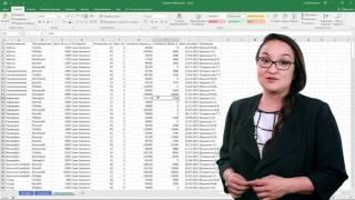 Как объединить данные сводной таблицы Excel
