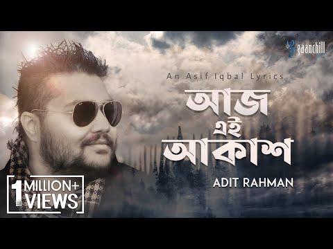 Aaj Ei Akash | Adit
