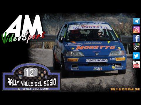 Antinoro   Giglio PSG 12 ° Rally Valle Del Sosio HD
