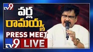 TDP Varla Ramaiah Press Meet LIVE