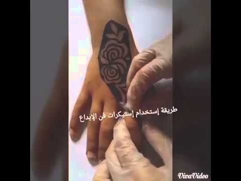 Henna Mehndi Stickers : Henna stencil stickers how to use youtube