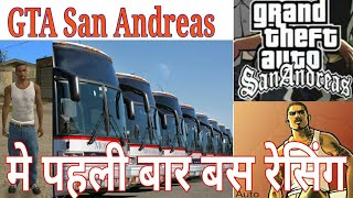 Gta San Andreas Bus Racing (MOD)
