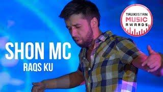 Shon MC   Raqs ku  / Шон МС   Ракс ку