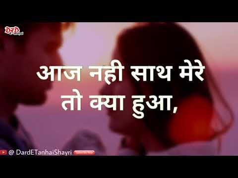 Whatsapp Status Emotional Shayari