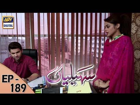 Saheliyaan - Ep 189 - 18th July 2017 - ARY Digital Drama