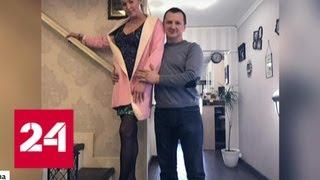 Волочкова выиграла суд у своего бывшего водителя - Россия 24