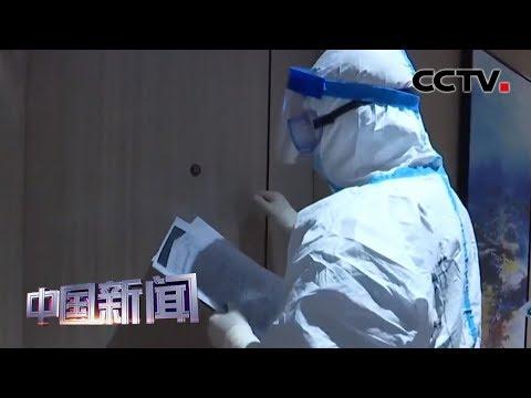 [中国新闻] 记者探访无
