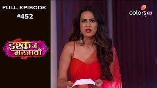 Ishq Mein Marjawan - Full Episode 452 - With English Subtitles