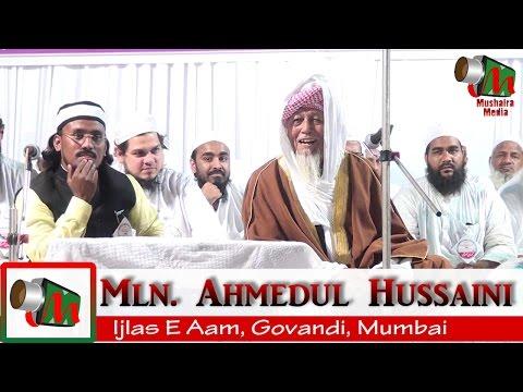 Maulana Ahmedul Hussaini TAQREER, Govandi Jalsa Dastarbandi, MUJAHID HASNAIN HABIBI, Mushaira Media