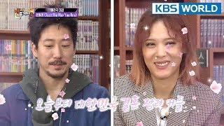 "Tiger JK sings ""TYA"" I Yoon Mirae sings ""Just The Way You Are"" AWW ♥ [Happy Together/2018.04.26]"