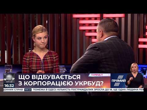 """Максим Микитась про звинувачення у корупції в """"Укрбуді"""""""