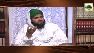 Madani Guldasta 46 - Namazi Kay Aagay Tasveer Kay Ahkam