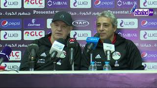 المؤتمر صحفى لمدرب منتخب مصر أجيرى قبل مباراة تونس غدا
