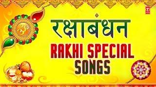 RAKHI SPECIAL SONGS 2018