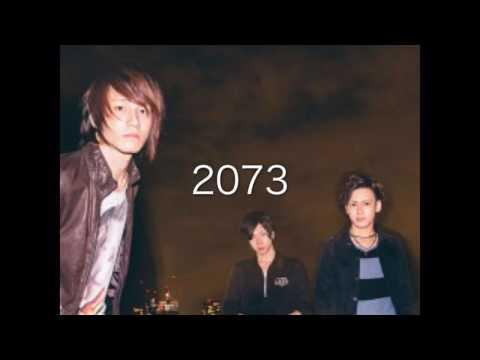 CROMARTY/2073