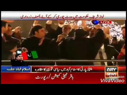 Asif Ali Zardari Khalnayak Dance In PPP Jalsa At Islamabad