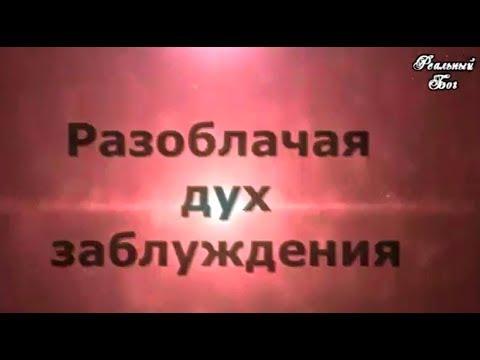16-й выпуск. Как услышать ответ от Бога. Александров Александр