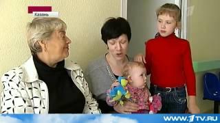 В Казани открылся крупнейший в стране детский медицинский центр,медецина,казань,больницы,(, 2013-09-06T13:27:40.000Z)