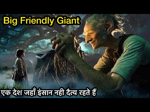 BIG FRIENDLY GIANT ( BFG ) HINDI EXPLANATION