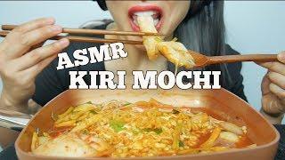 ASMR KIRI MOCHI + FIRE NOODLE (Stew Type) EXTREME SLURPING EATING SOUNDS (No Talking) | SAS-ASMR