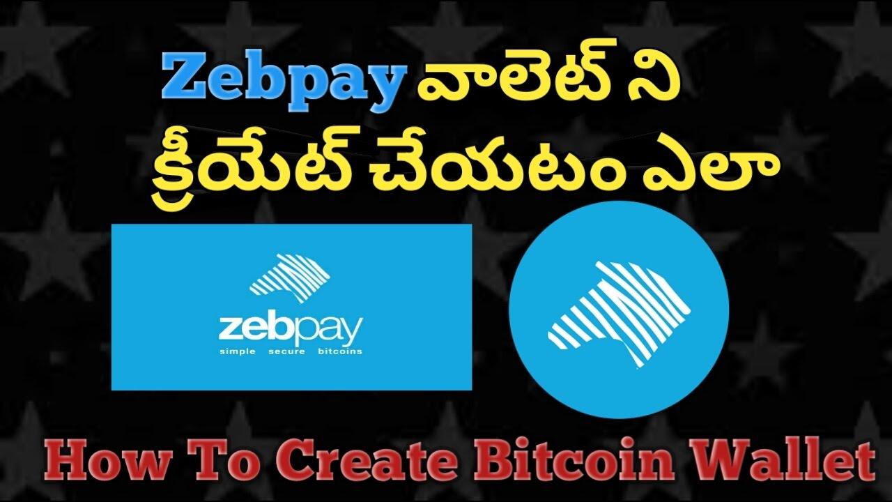 How to create bitcoin walletzebpayin telugu youtube how to create bitcoin walletzebpayin telugu ccuart Gallery