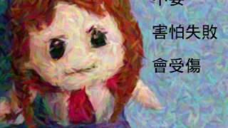 蕭煌奇-逆風飛翔