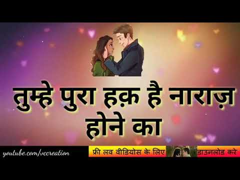 Love Whatsapp Status For Bf-gf || Sorry Status || By Dhruwa Song's