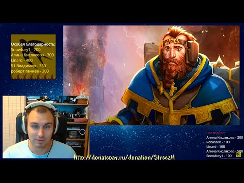 видео: Первые бои на новом герое. prime world - Канонир в разум.