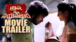 Trisha Leda Nayanthara Trailer