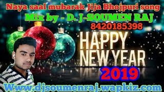 Download Naya saal mubarak Jija Bhojpuri DJ song 2019 MIX BY D. J-SOUMEN RAJ 8420185398