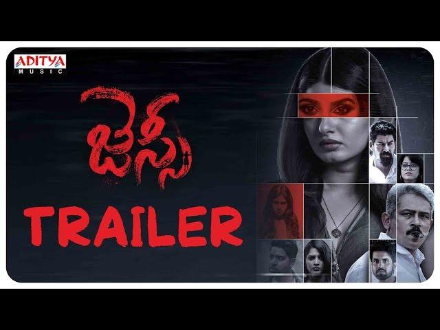 jessie telugu movie 2019 download tamilrockers