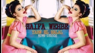 "Haifa Wehbe ""Yabn El Halal"" (Well Born Son @ Gentlement) (With Lyrics)"