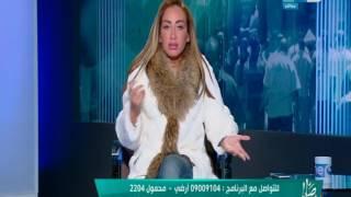 صبايا الخير|  شاهد كيف هنأت ريهام سعيد نادي الزمالك بالفوز بكأس السوبر