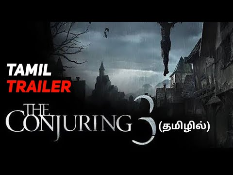 Download The Conjuring 3 Tamil Dubbed Trailer & Release Date