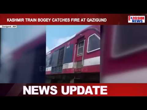 Kashmir train bogey catches fire at Qazigund