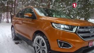 Тест-драйв Ford Edge на Першому Автомобільному каналі