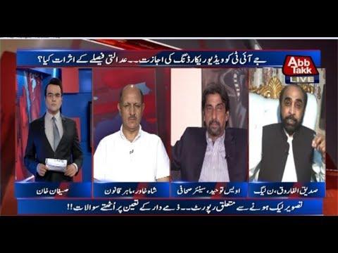 Abb Takk-Benaqaab-20 June 2017, Husain Nawaz Plea on Picture Leak