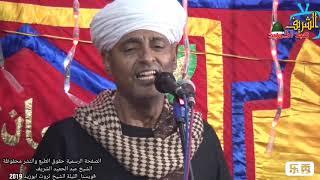 المنوفيه قويسنا البلد الشيخ ثروت ٢٠١٩م