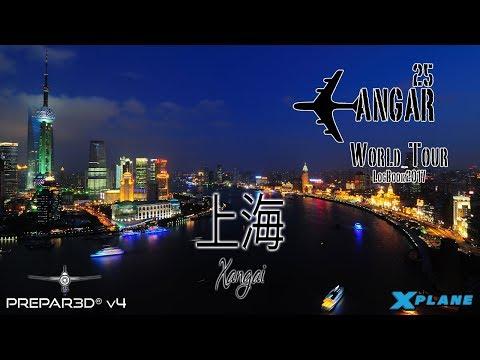 NEW FLIGHT SIMULATOR 2018 | X-Plane 11 | A330 CHINA SOUTHERN | TAIPÉ → XANGAI - LOGBOOK#33
