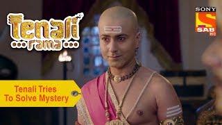 Your Favorite Character | Tenali Tries To Solve The Aadimanav Mystery | Tenali Rama