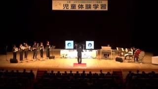 阿部清人先生のおもしろサイエンスショーにて行われた、オーケストラと...