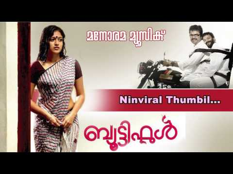 Nin Viral thumbil | Beautiful