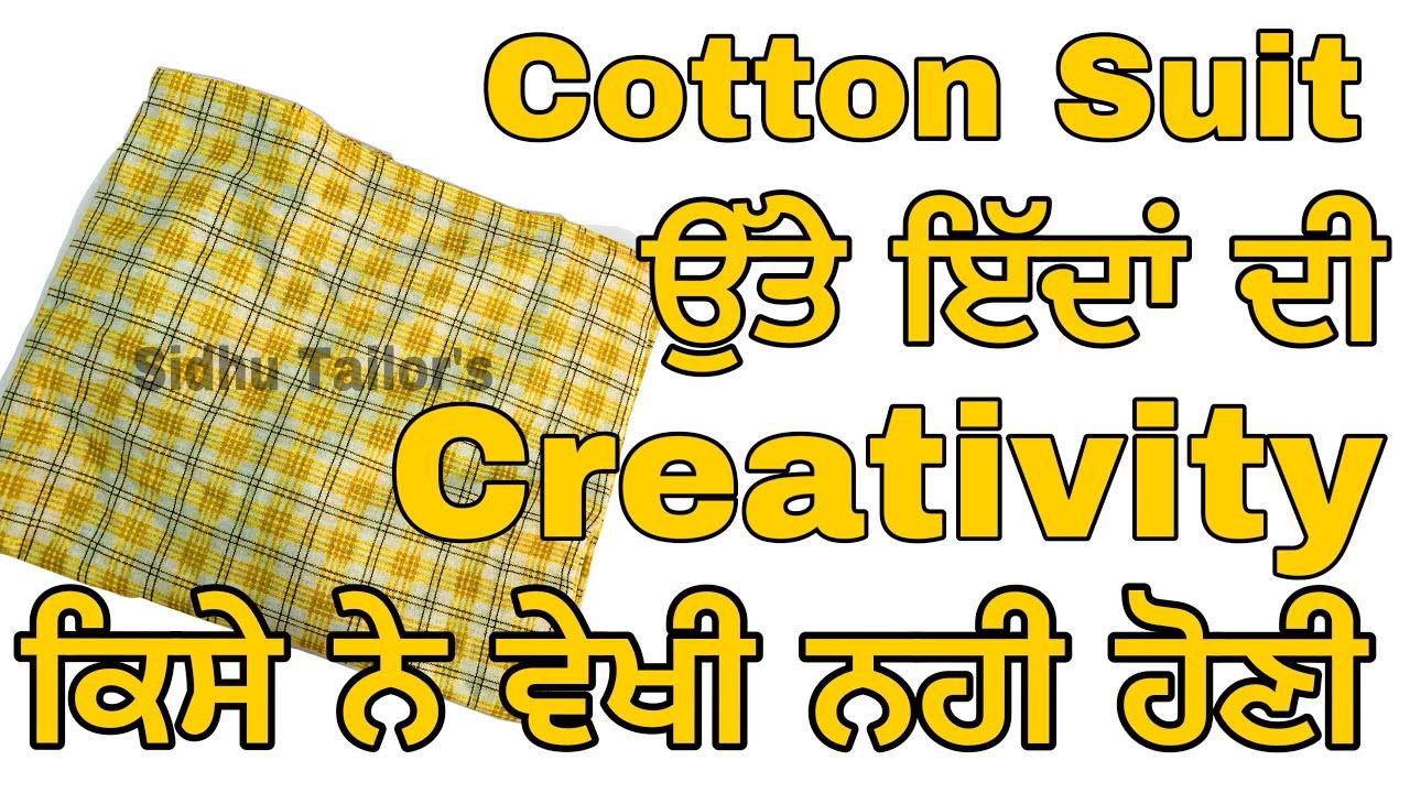 Creativity On Printed Suit | (Punjabi) | #85