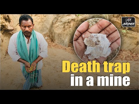 In Jharkhand, Local Tribals Descend Into Illegal Mines To Collect Mica